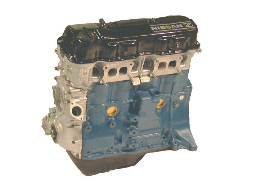 1987 1989 Nissan Van 2 4l Rebuilt Engine