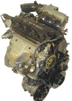 1996-1997 Acura 2.2CL 2.2L Used Engine