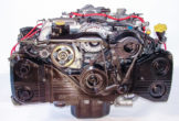 1996-1998 Subaru Legacy 2.5L DOHC Used Engine
