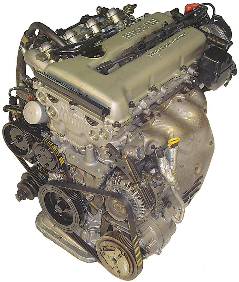 1991-1993 Infiniti G20 2.0L Used Engine