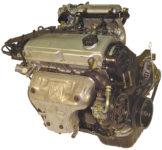 1993-1995 Mitsubishi Mirage 1.8L Used Engine